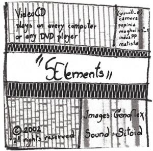 Sitoid 2002 5 elements verso cut